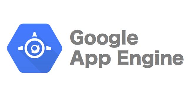 GAE(Google App Engine)を試した