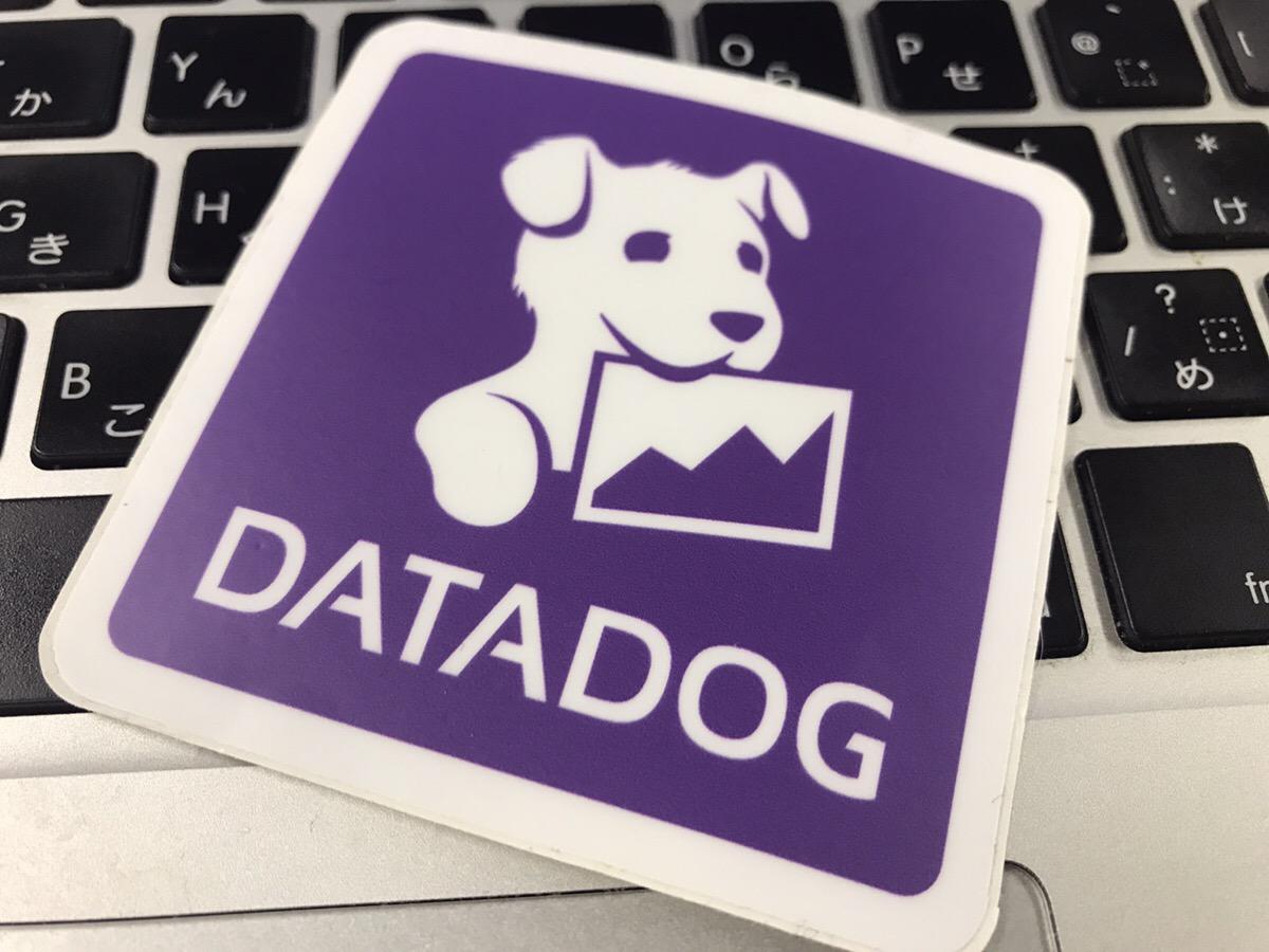 datadog,Google Stackdriver,New Relicを比較した