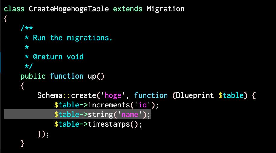 laravelのmigration(migrate)を使いcreate table